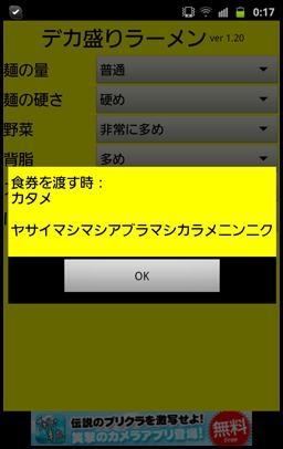 2012-07-04 00.17.43