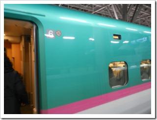 やっと新幹線!