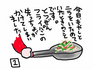 Sketch_2011-11-20_14_11_56.png