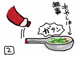 Sketch_2011-11-20_14_13_49.png