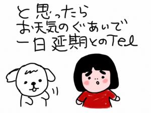 Sketch_2012-02-07_23_30_02.png