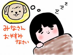 Sketch_2012-02-08_15_47_49.png
