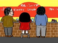 c&cカレーですの