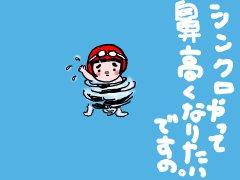shinkuro