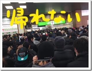こんな長野駅はじめてみた