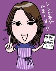 1月20日発売おめでとう!